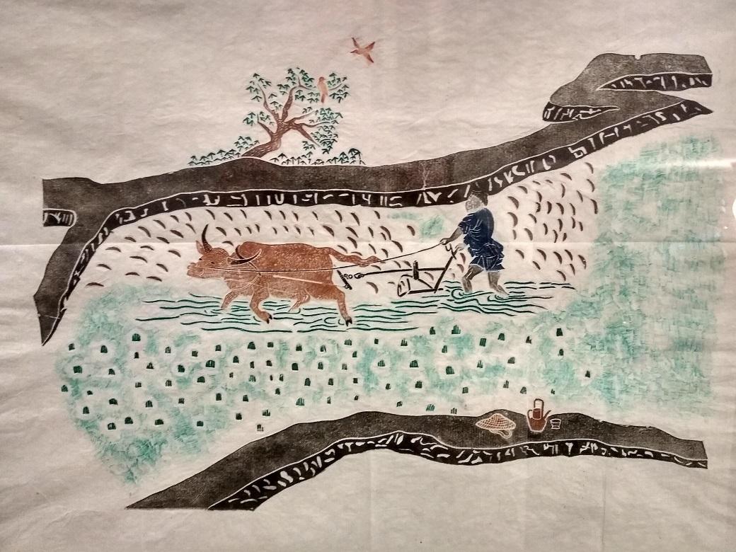 Acquerello cinese con l'immagine di lavoro nei campi per la produzione del riso